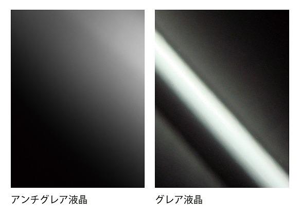 c15_ekisyou_160701.jpg