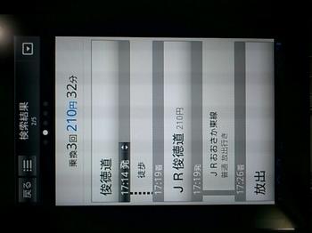 20120423-170151.jpg