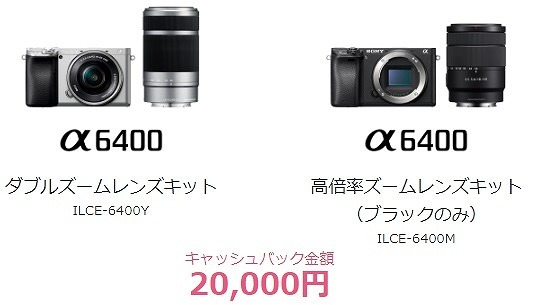 2万円.jpg