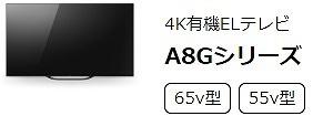 A8G.jpg