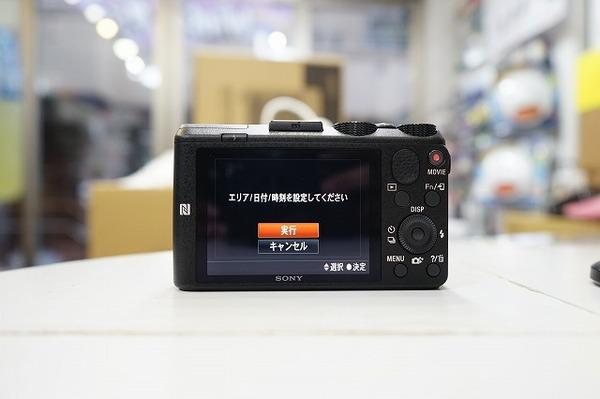 DSC09369.jpg