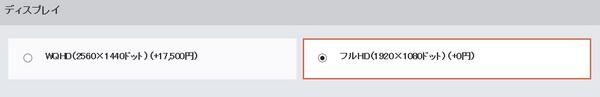 ディスプレイ.jpg