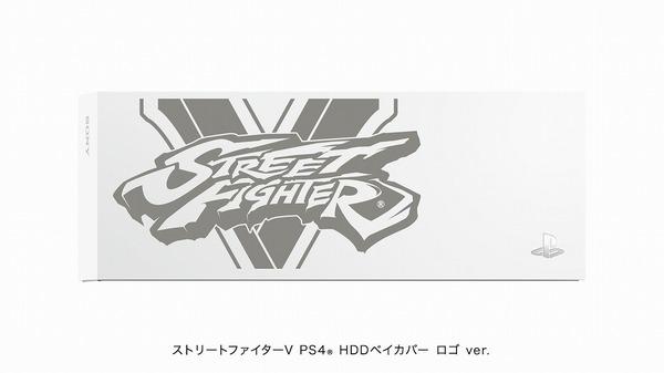 Gallery_PS4_limited_sfv_3.jpg