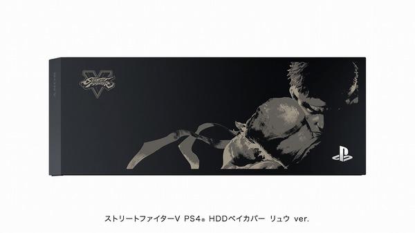 Gallery_PS4_limited_sfv_7.jpg
