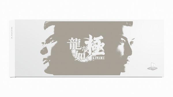 Gallery_ryugagotoku-kiwami_5.jpg