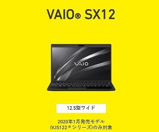 SX12.jpg