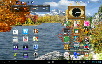 Screenshot_2012-10-20-19-15-27.png