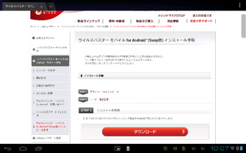 Screenshot_2013-02-15-10-07-22.png
