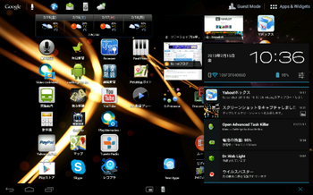 Screenshot_2013-02-15-10-36-09.png