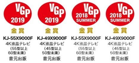 X9000F.jpg