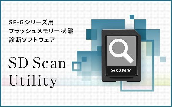 y_sd_scan_utility_585x365_SF_GT_01.jpg